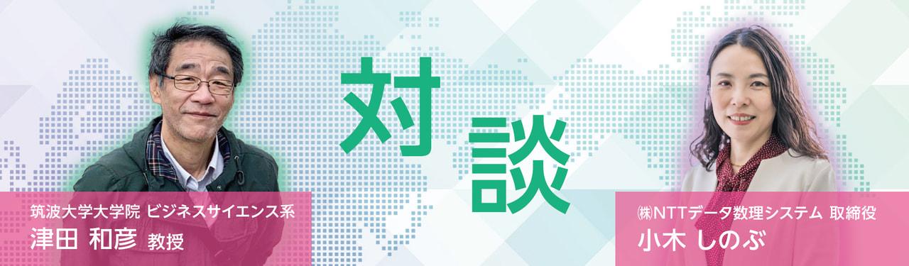 テキストマイニングのビジネス活用、日本語データ分析の難しさ
